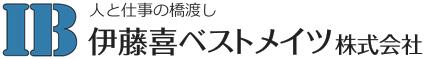 """人と仕事の橋渡し"""""""""""